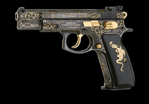 gun_png1375